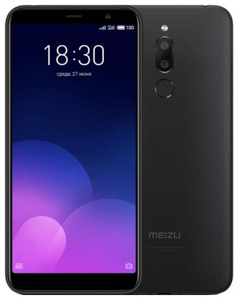 Meizu M6T 2/16GB Red