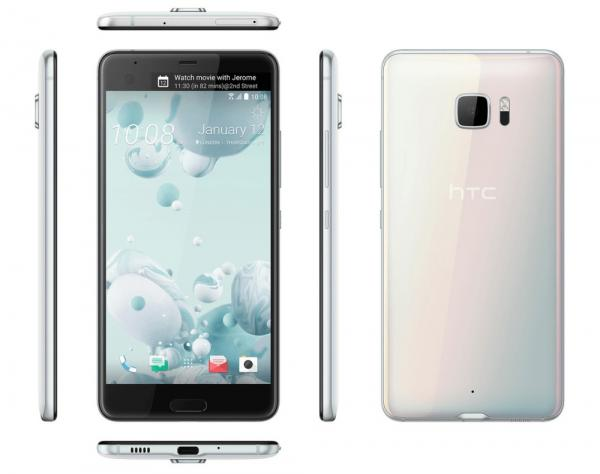 HTC U Ultra EEA Ice white
